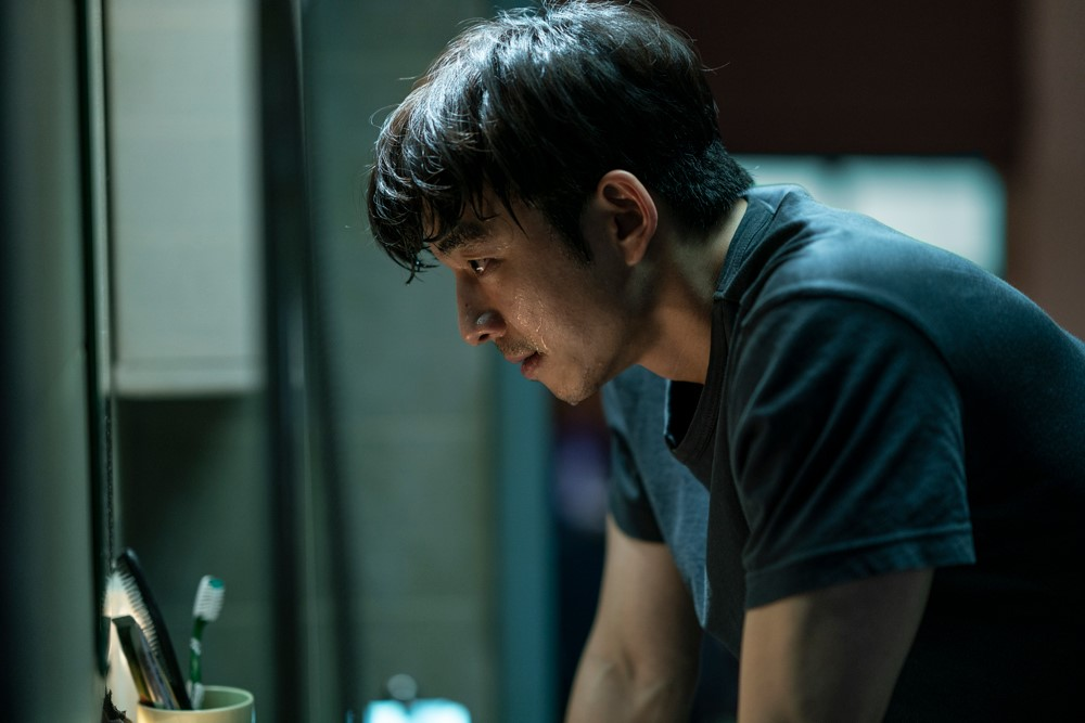 Gong Yoo in Seobok (2021)
