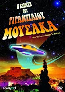 Best website to download english movies I epithesi tou gigantiaiou mousaka by Panos H. Koutras [720x1280]