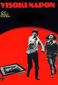 Visoki napon (1981)