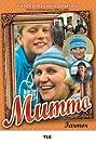 Mummo (1987) Poster