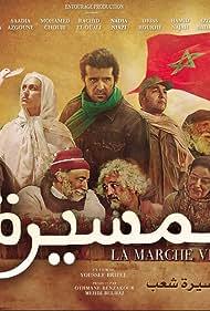 Said Bey, Rachid El Ouali, Driss Roukhe, Mohamed Choubi, Mourad Zaoui, Hamid Najah, and Saadia Azgoun in Al Massira: la Marche Verte (2016)