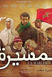 Al Massira: la Marche Verte Poster