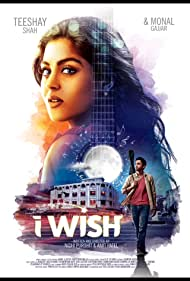 I Wish (2017)