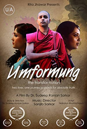 Umformung: The Transformation movie, song and  lyrics