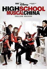 Disney High School Musical: China Poster