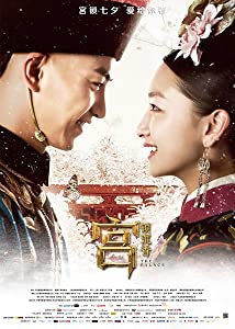 Latest english movie to watch online Gong suo Chenxiang [iPad]