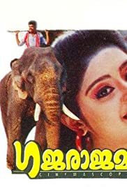 Download Gajaraja Manthram () Movie