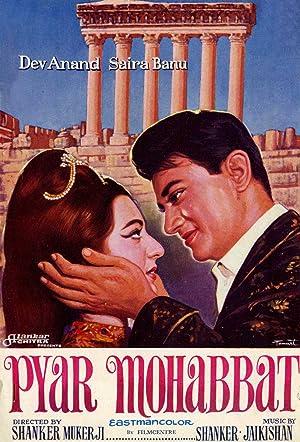 Pyar Mohabbat movie, song and  lyrics