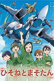 Dragon Pilot: Hisone and Masotan (2018)