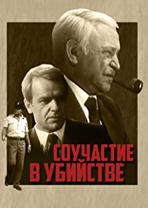3gp mobile movie video download Souchastie v ubiystve Soviet Union [h264]