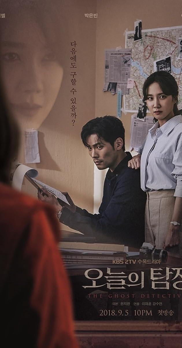 descarga gratis la Temporada 1 de Oneului Tamjeong o transmite Capitulo episodios completos en HD 720p 1080p con torrent