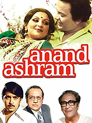 Sailajanand Mukherji Ananda Ashram Movie