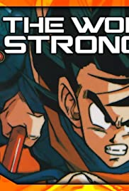 The World's Strongest Abridged Poster