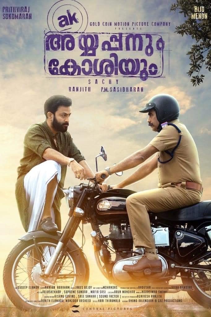 Ayyappanum Koshiyum (2020) - IMDb