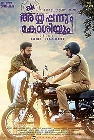 Ayyappanum Koshiyum (2020) Poster - Movie Forum, Cast, Reviews