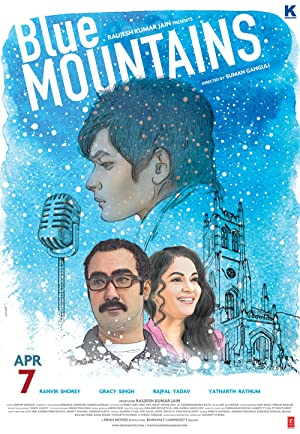 Blue Mountains movie, song and  lyrics