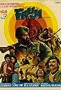Fauji (1976) Poster