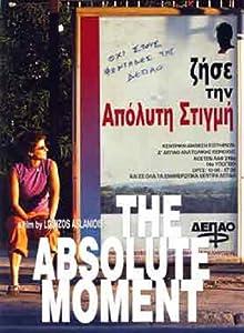 Best free movie site no download I apolyti stigmi [QuadHD]
