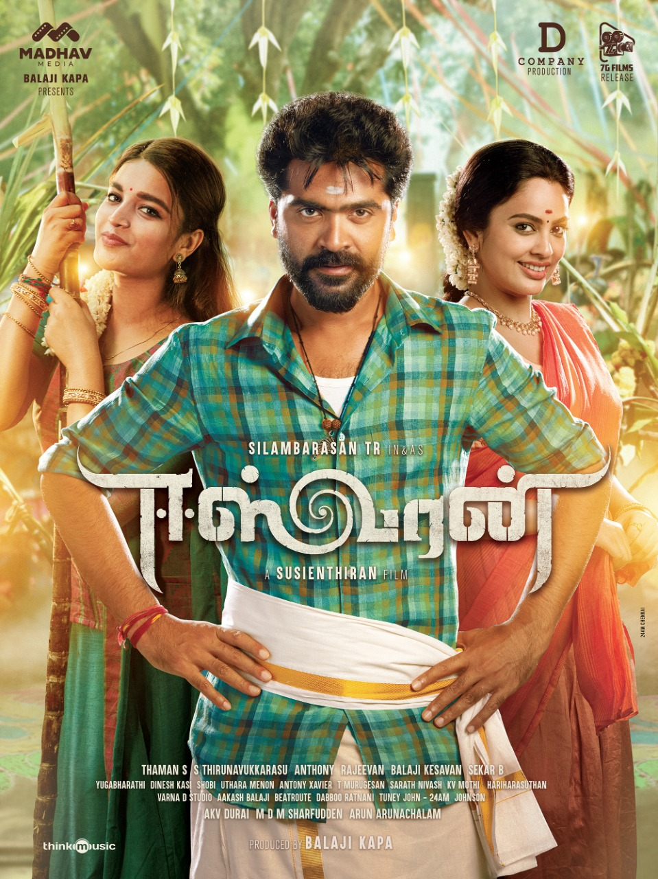 Eeswaran 2021 Tamil 720p Proper HDRip 1.4GB | 400MB ESub Download