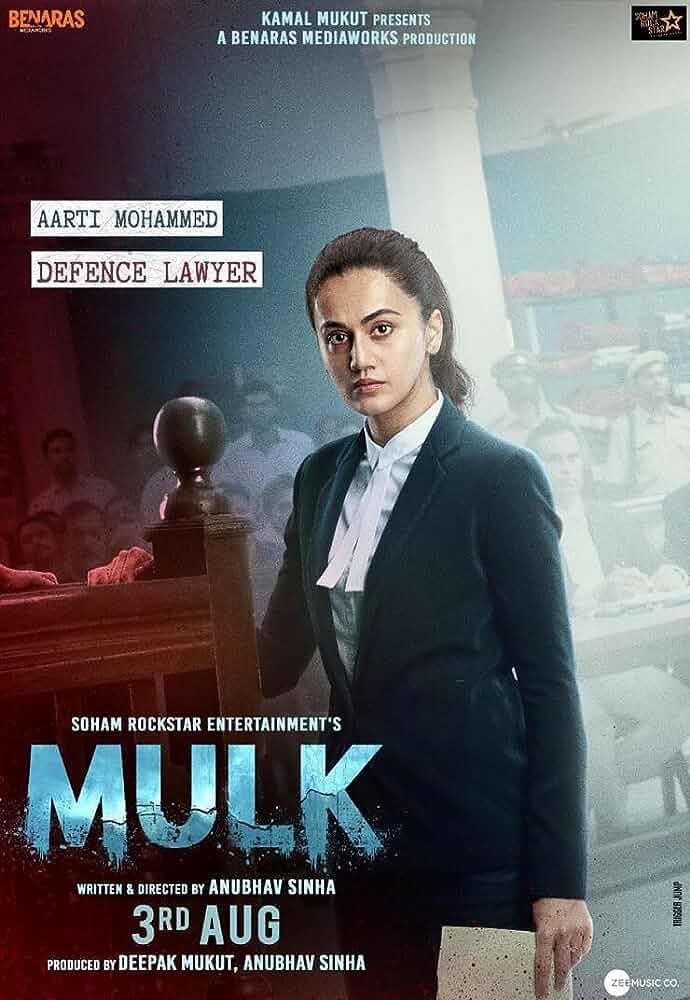 Rishi Kapoor, Tapsee Pannu, and Abdul Quadir Amin in Mulk (2018)