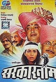 Sarkarnama (1998) filme kostenlos