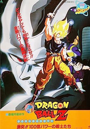 مشاهدة فيلم Dragon Ball Z 6: The Return of Cooler دراغون بول زد: عودة كولير مترجم أونلاين مترجم
