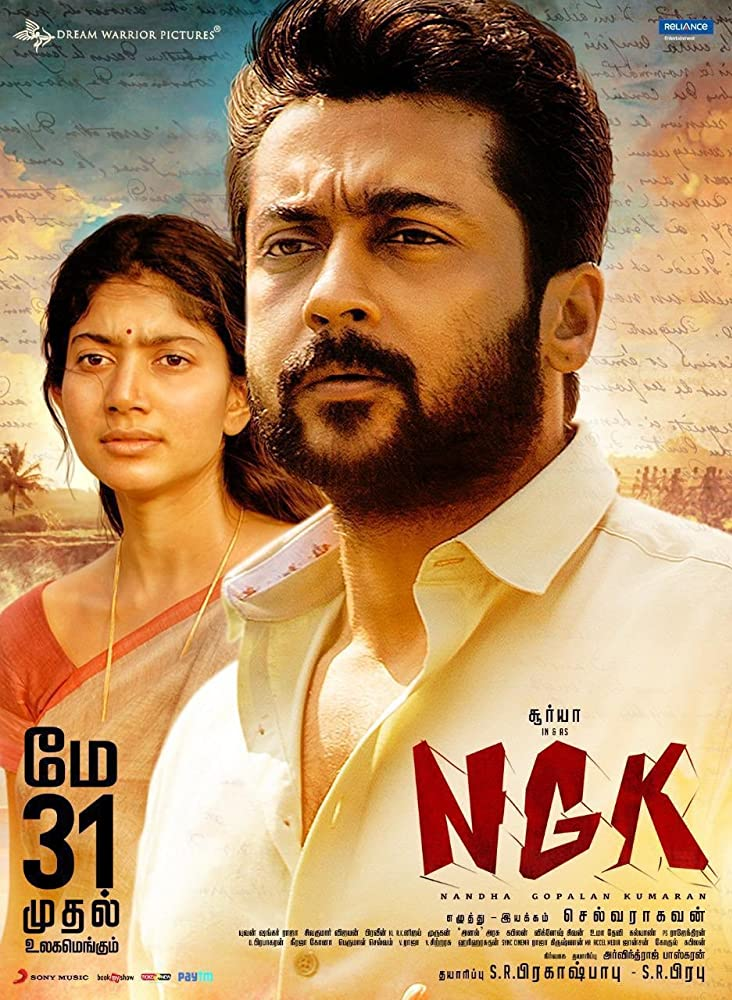 NGK 2019 Tamil 720p HDRip 1.6GB ESubs