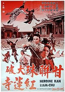 hindi Gan Lian Zhu dai po hong lian si free download
