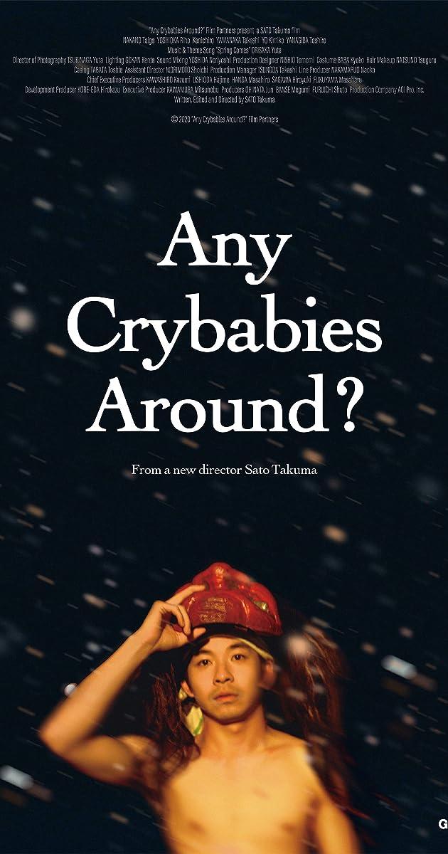 Any Crybabies Around? (2020)