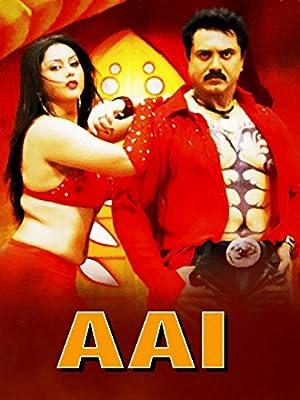 Where to stream Aai