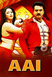 Aai (2004) HD Tamil Full Movie Watch Online Free