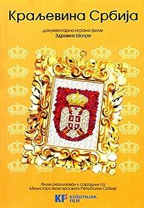 Watching a 3d movie high Kraljevina Srbija by Zdravko Sotra [1280x1024]