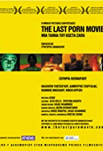 The Last Porn Movie