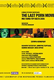 The Last Porn Movie Poster