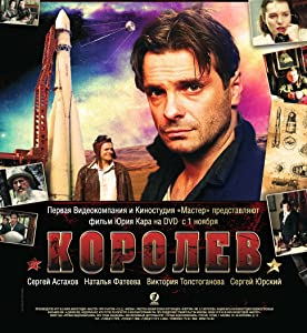 Movie downloads free 2018 Korolyov Russia [1080p]