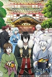 Kakuriyo no Yadomeshi Poster