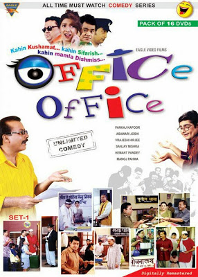 Comedy Office Office Movie