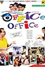 Office Office (2000) Poster