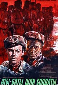 Leonid Bykov and Vladimir Konkin in Aty-baty, shli soldaty... (1977)