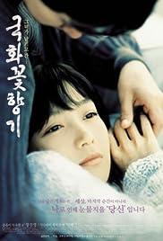 Gukhwaggot hyanggi Poster