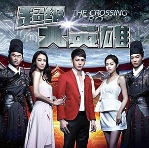 Nuevas películas descargadas Chao Ji Da Ying Xiong: Episode #1.13 by Chih-Yi Hsu  [1280x768] [1920x1080] [x265]