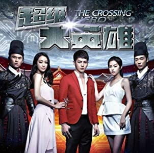 Herunterladbarer Film für PSP kostenlos Chao Ji Da Ying Xiong: Episode #1.26  [1280x960] [FullHD] by Jaslly Chiang, Hsiao-Peng Chou