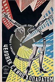 Mikhail Kaufman, Elizaveta Svilova, Dziga Vertov, Vladimir Stenberg, and Georgii Stenberg in Chelovek s kino-apparatom (1929)