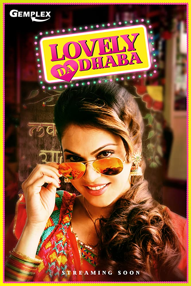 Lovely Da Dhaba 2020 S01 Hindi Gemplex Complete Web Series 300MB HDRip Download