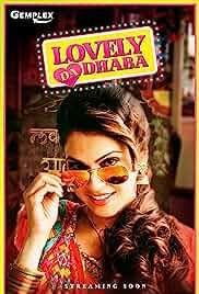 Lovely Da Dhaba (2020)