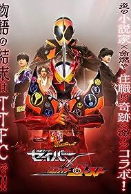 Kamen Rider Saber x Ghost (2021)