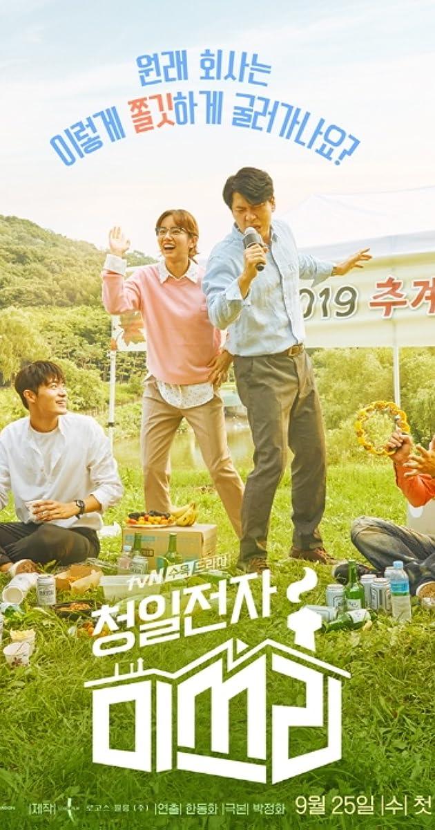 descarga gratis la Temporada 1 de Chungiljeonja Misseuli o transmite Capitulo episodios completos en HD 720p 1080p con torrent
