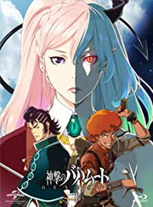 Rage of Bahamut: Genesis telugu full movie download