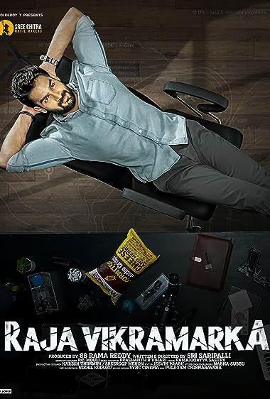 Raja Vikramarka (2021) Telugu