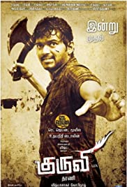 Kuruvi (2008) Poster - Movie Forum, Cast, Reviews